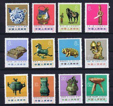Zbieranie znaczków pocztowych