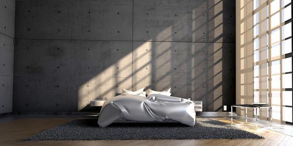 Nowoczesne płyty betonowe